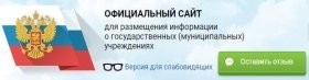280x73xbus.gov1.jpg.pagespeed.ic.et9LwBDTlc